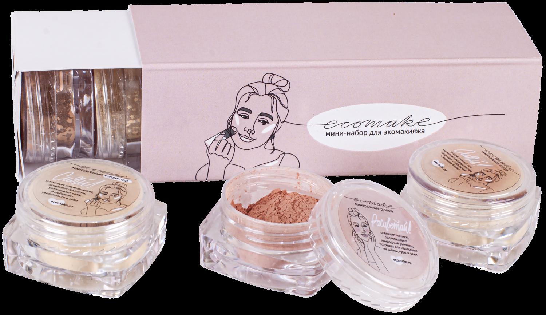 Ecomake Мини-набор для макияжа