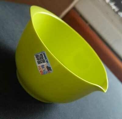 Lime Rosti Margrethe Mix Bowl 350ML