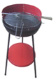 WEEKENDER 16 INCH BBQ GRILL#23016D