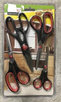 Set of 4 kitchen kitchen scissors.