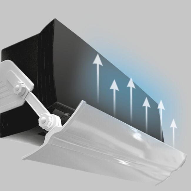 Экран-отражатель для настенной сплит-системы 1200 мм