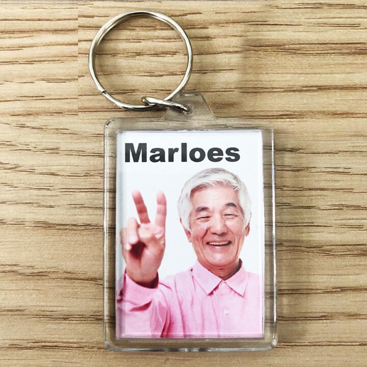 Marloes sleutelhanger (gesigneerd)