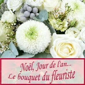 Bouquet de Noël ton Blanc