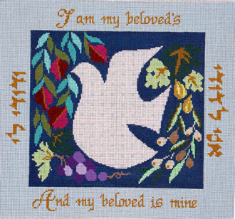 Dove With Saying Pillow