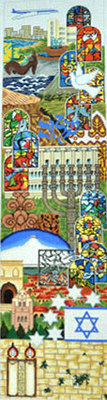 Israel Wall Hanging (Handpainted by Trubey Designs)