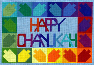 Happy Chanukah (Pillow)