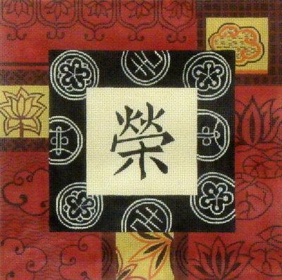 Prosperity (Handpainted by Danji Designs)