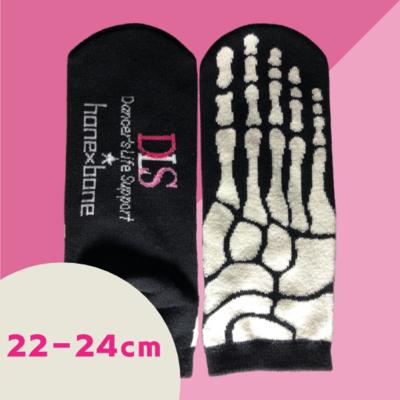 足骨ソックス 22-24cm