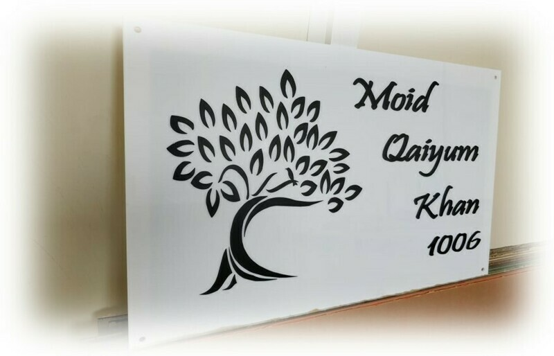 FNP Personalized Acrylic Name Plate LED 14x21 - By FancyNamePlates.com