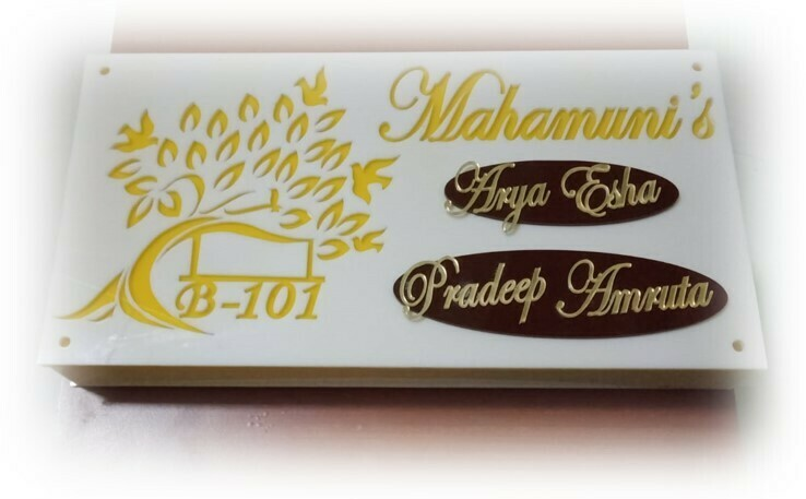 FNP Personalized Acrylic Name Plate LED with Box 8x14 - By FancyNamePlates.com