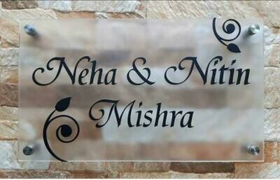 FNP Personalized Frosted Acrylic Name Plate 8x16 - By FancyNamePlates.com