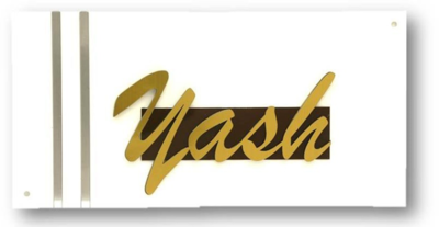 FNP Personalized Acrylic Name Plate White & Golden 8x16 - By FancyNamePlates.com