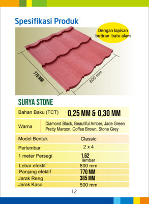 Surya classic stone warna pretty maron 2x4 tebal tct 0,30mm