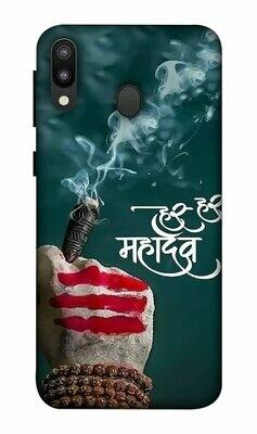 Designer Printed Hard Back Case and Cover for Samsung Galaxy M20 Shivji, Lord Shiva, Mahadev, Bholenath, Neelkhant, Angry Shiv, Trishool, Shankar