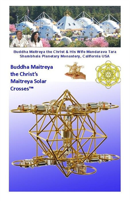 Maitreya Solar Cross - PDF download