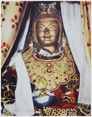 Guru Rinpoche  - Poster Print