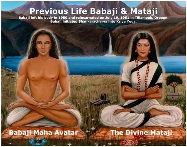 Babaji & Mataji - Poster Print