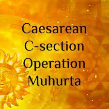 Lagnam for birth (Caesarian Birth)