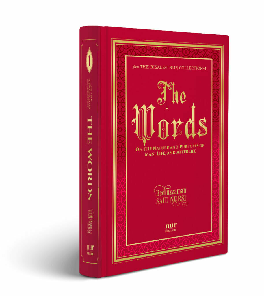 The Words - 854 pages, Revised Hardcover Ed. 2019, translated by S. Vahide