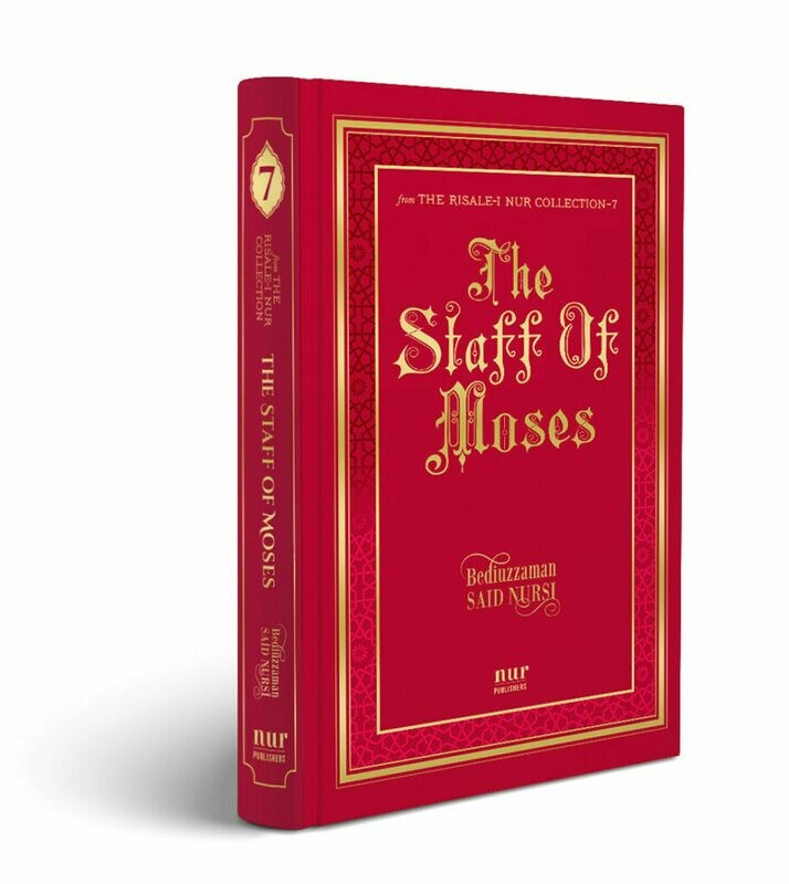 The Staff of Moses - 262 pages, Revised Hardcover Ed. 2019, translated by S. Vahide