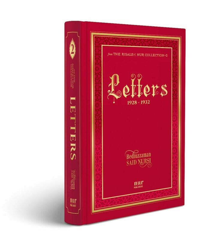 Letters - 581 pages, Revised Hardcover Ed. 2019, translated by S. Vahide