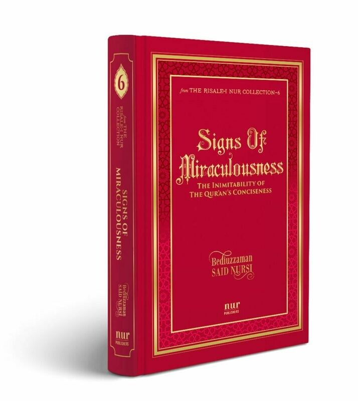 Signs of Miraculousness - 288 pages, Revised Hardcover Ed. 2019, translated by S. Vahide