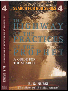 The Highway of the Practices of the Prophet - 248 pages. Paperback.