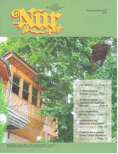 Annual Subscription for Nur-the Light, a bi-monthly magazine.
