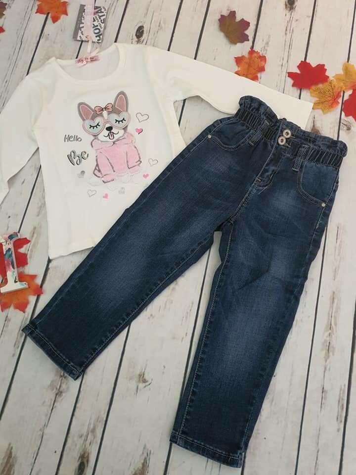 Completo maglietta occhiali peluche e jeans vita alta arricciati
