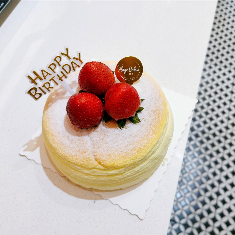 The Keto Birthday Cheesecake