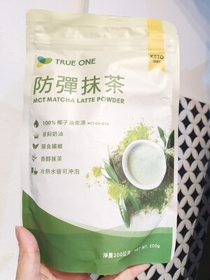True One - MCT Matcha Latte Powder, 200g