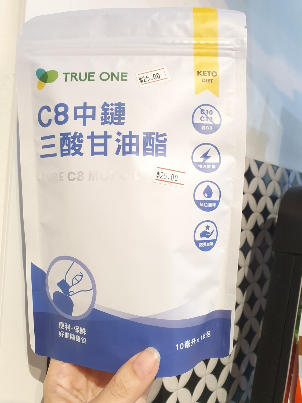 True One - Pure C8 MCT Oil, 10ml x 15