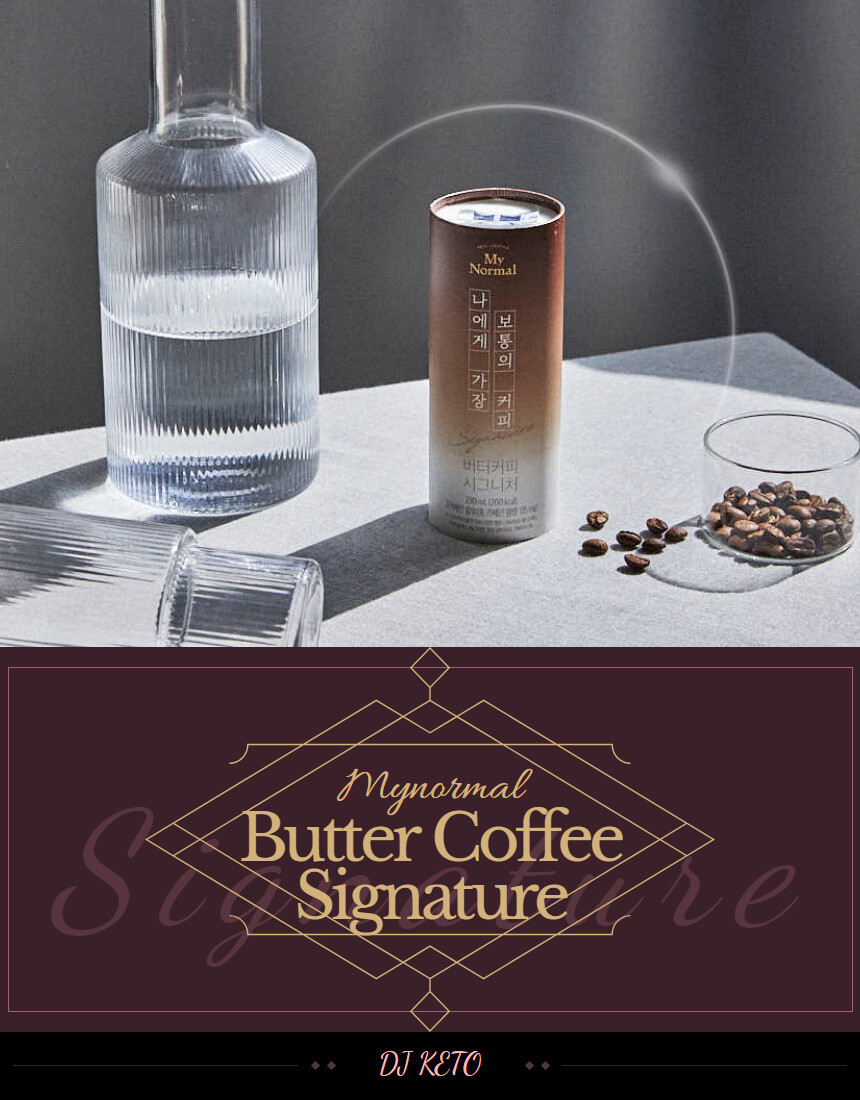 Mynormal Butter Coffee Signature (230ml)