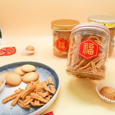 Keto CNY Crunchy Cheese Bites - 100g