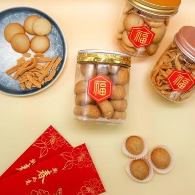 Keto CNY Peanut Cookies (花生饼) - Bottle of 30
