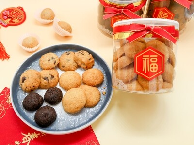 Keto Orange Crunch Cookies (30pcs)