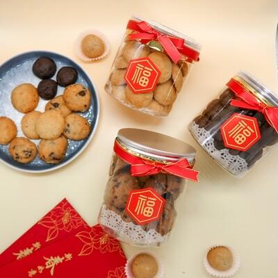 Keto Almond Cookies (30pcs)