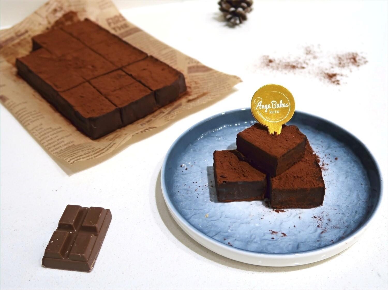 Keto Nama Chocolate