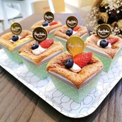 Keto Hokkaido Cupcakes (Box of 6)