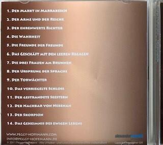Aus dem Album: Ohrenspiele - Der Markt in Marrakesch 2min.