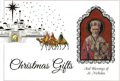 St Nicholas Christmas Gifts Boxed Cards