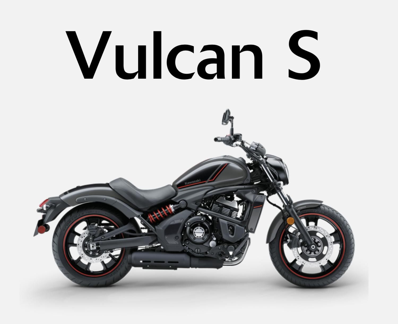 VULCAN S metallic flat spark black
