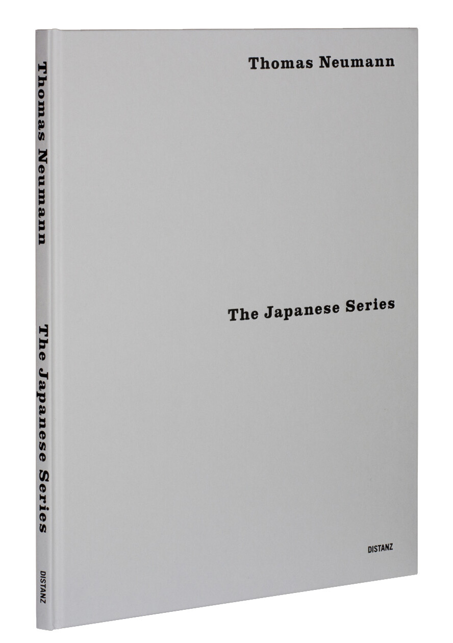 The Japanese Series, SIGNED, Distanz, 2015, free shipping (Collectors edition sold out)