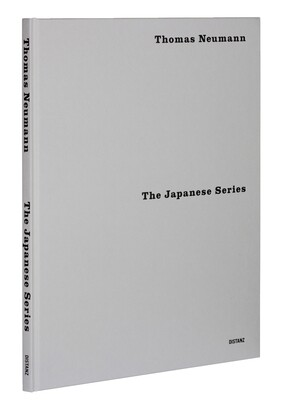 The Japanese Series, SIGNED, Distanz, 2015, free shipping