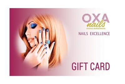 Gift Card Virtuale - multi importo