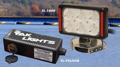 LED SPOT LIGHT WITH YL-PSLi LITHIUM POWER SUPPLY AND MAG MOUNT SYSTEM