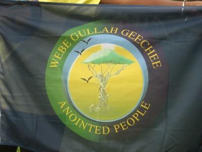 Gullah/Geechee Nation Outdoor Flag