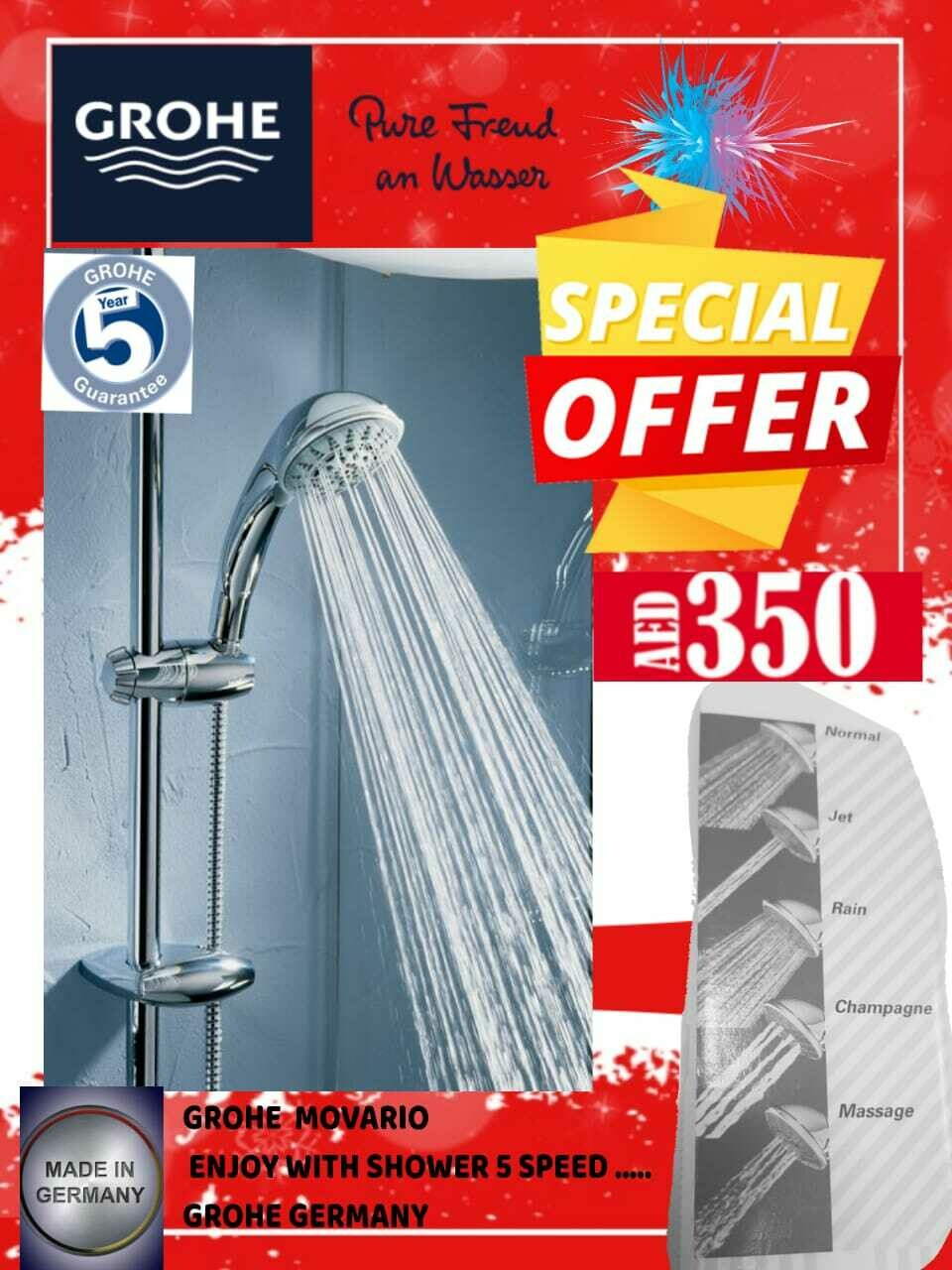 GROHE MOVARIO SHOWER