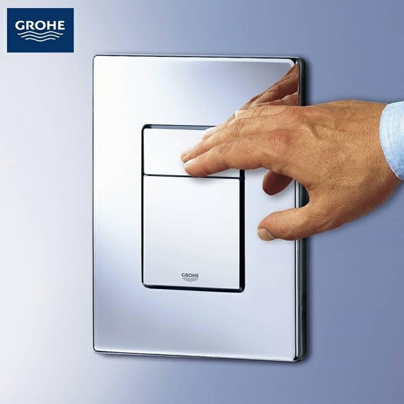 GROHE SKATE COSMOPOLITAN - CHROME