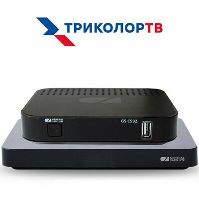 Комплект «Триколор ТВ» на два ТВ HD (Сибирь/Центр)